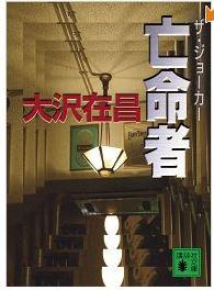 20130625_book1