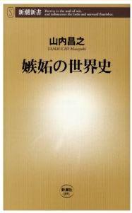 20130626_book1