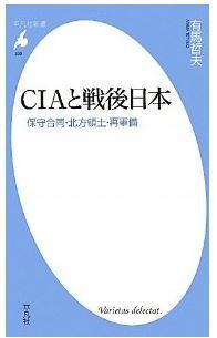 20130627_book2
