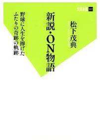 20130701_book1