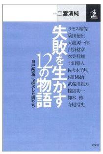 20130709_book1