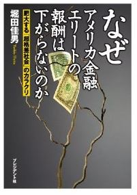 20130715_book2
