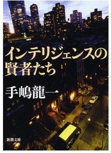 20130723_book1