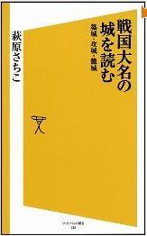 20130725_book1