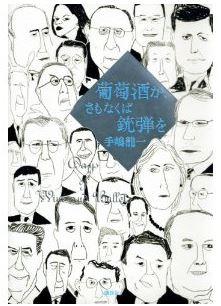 20130730_book1