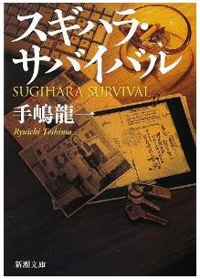 20130811_book1
