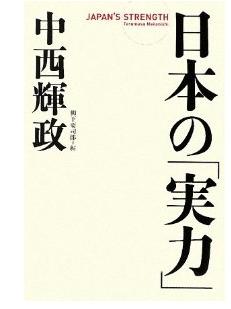 20130816_book1