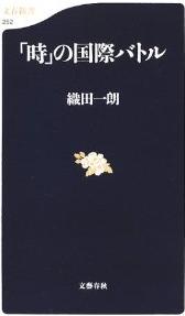 20130827_book1