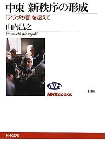 20130831_book2