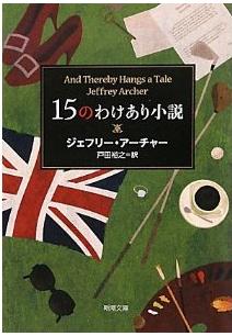 20130901_book1