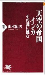 20130902_book1