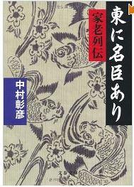 20130904_book1