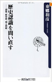 20130907_book1