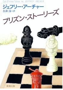 20130909_book1_2