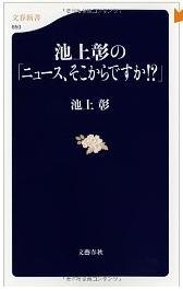 20130911_book1