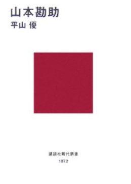 20130911_book1_2