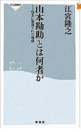 20130914_1_1