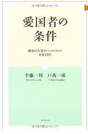 20130914_book2