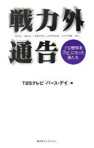20130918_book1