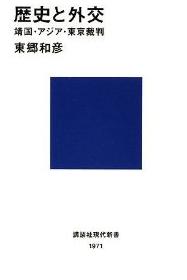 20130920_book1