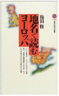20130924_book2