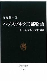 20130926_book1
