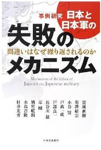 20130929_book1