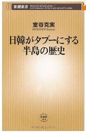 20131027_book1_2