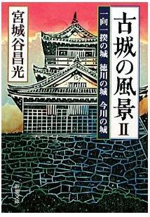20131101_book1_2