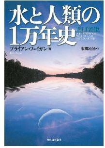 20131115_book2