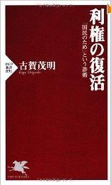 20131117_book1