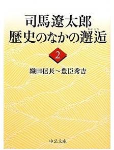 20131124_book1
