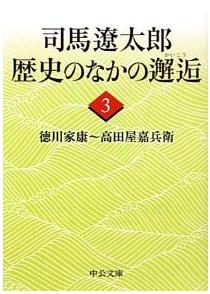 20131125_book1_3