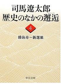 20131126_book1_3