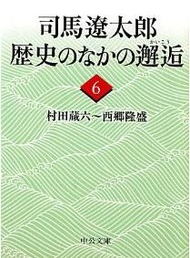 20131127_book1