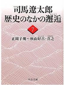 20131127_book2