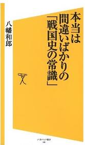20131128_book2