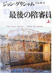 20131201_book1