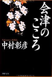 20131201_book2