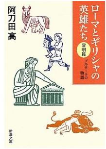 20131206_book2
