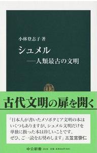 20131211_book2