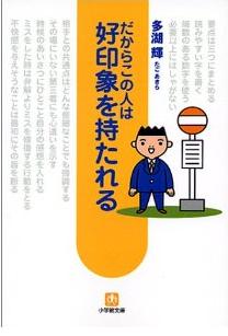 20131214_book1