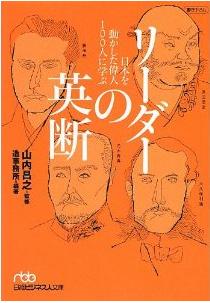 20131219_book1