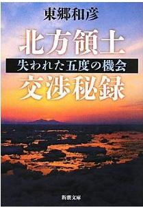 20131224_book1