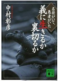 20131231_book1