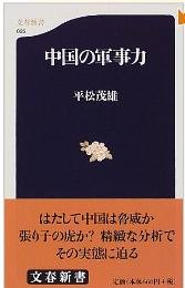 20130103_book1