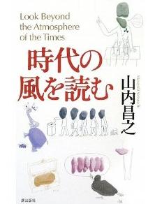 20140105_book1