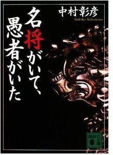 20130109_book1