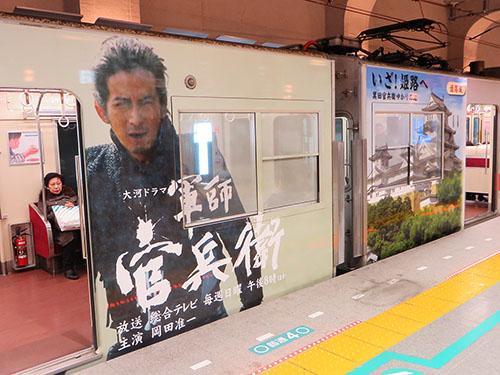 20140122_kanbe2