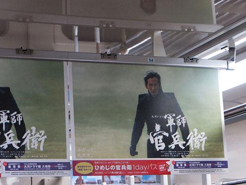 20140122_kanbe3